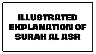 Illustrated Explanation of Surah al Asr | Nouman Ali Khan | [HD]
