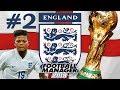 ENGLAND   SQUAD ANNOUNCEMENT   #2   FM18
