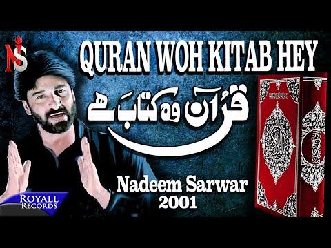 Nadeem Sarwar - Al Quran 2001