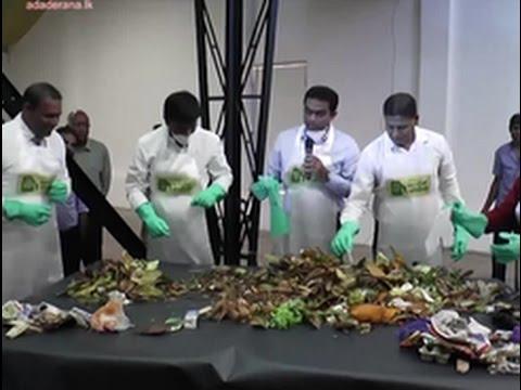 clean sri lanka laun|eng