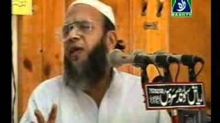 Darse Quran Syed Munawar Hasan part 4