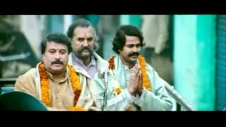 Gangs of Wasseypur Trailer