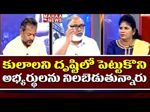 All parties are using caste and doing political: Analyst Paparao   #SunriseShwo