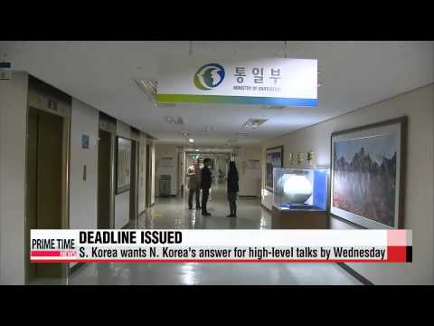S. Korea gives deadline on N. Korea for proposed high-level talks   통일부, 2차 고위급접