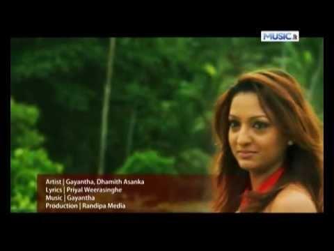 Tharu Werale - (Ridee Siththam) - Gayantha and Damith Asanka...