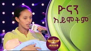 Man of God Prophet Jeremiah Husen Testimony Time