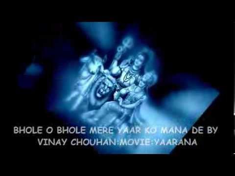 Bhole O Bhole Mere Yaar Ko Mana De video