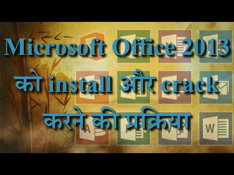 Install and Crack Microsoft Office 2013 in Hindi   हिन्दी   KMS Activator