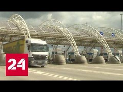 Платные дороги: как работают транспондеры