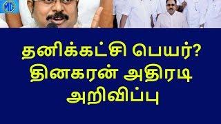 dinakaran plane to new decision against ops eps tamilnadu political news live news tamil