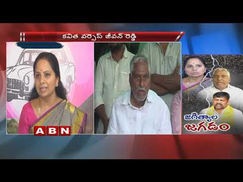 Combat of Words between MP Kavitha and Ex Minister Jeevan Reddy
