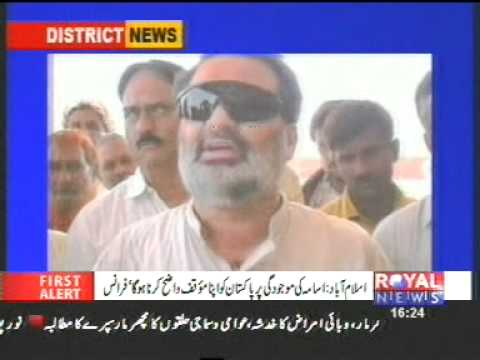 Nadeem Shah (Rana Ejaz Interview about Shujabad District)