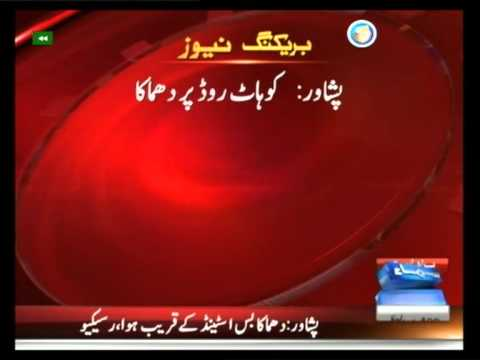 Breaking News Blast At Kohat Road Peshawar Exclusive video