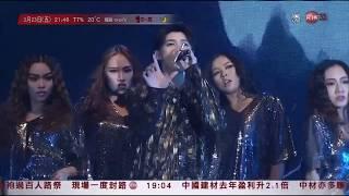 Noo Phước Thịnh - Hong Kong Asian-Pop Music Festival 2018.