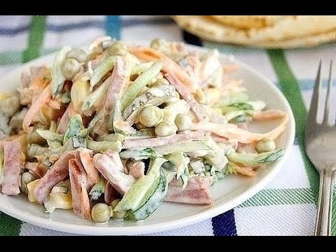 Салат на скорую руку // вкусно и просто
