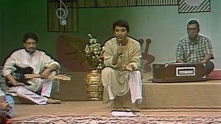 Jolsha (জলসা) Annisul Haque (BTV Classic 1995)