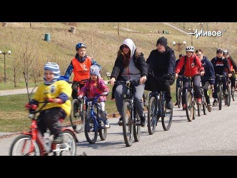 Городские события. Первый велопарад в Томске