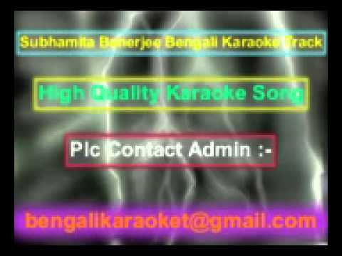 Dekhecho Ki Take Oi Neel Nadir Karaoke Subhamita Banerjee video