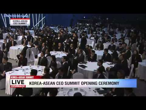 Special Live : 2014 ASEAN-Republic of Korea Commemorative Summit   Special Live