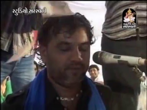 Mogal Chedta Kado Nag Bhaguda Live 2014