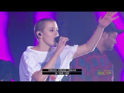 Hillsong United - Wake (Live show at Caesarea)