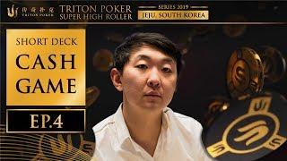 Short Deck Cash Game Episode 4 - Triton Poker SHR Jeju 2019