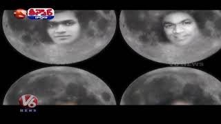 Morphed Images In Moon Goes Viral in Social Media | Teenmaar News