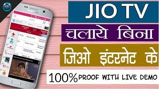 #JioTv Jio 100 % Working Use Jio Tv Without Jio Sim Internet With Proof