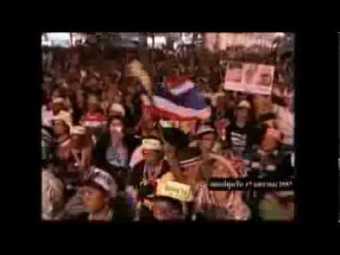 Thailand Protest: Meet the