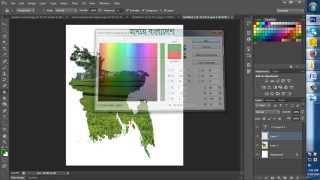 Techalarmbd.com-Photoshop Basic Tutorial ( Lasso Tool Project) Part-5