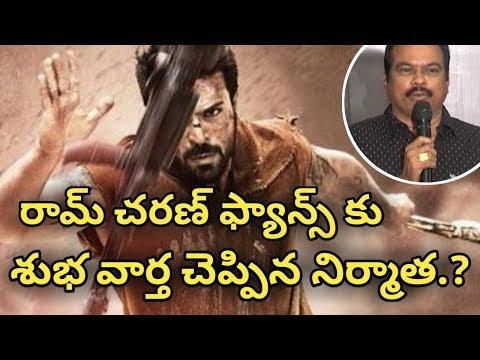 Ram Charan Movie Vinaya Vidheya Rama Updates From Producer DVV Danayya / Tollywood / Telugu /ESRtv