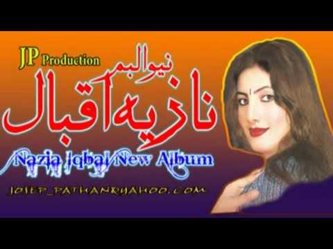 Nazia Iqbal  New Pashto Songs 2010  Dara Mooda  Pas Oskam Da Sharab  Lyric Sherzada Sajid video