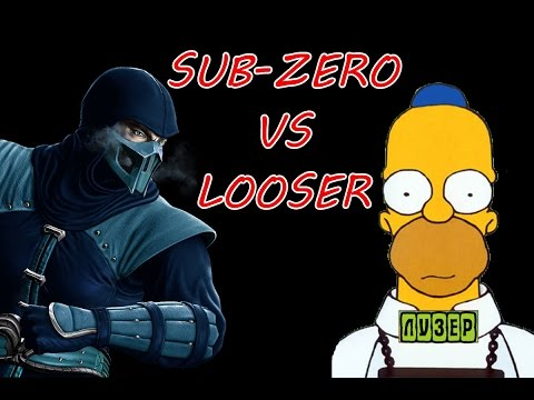 Sub zero fail compilation. Sub-zero from mortal kombat.