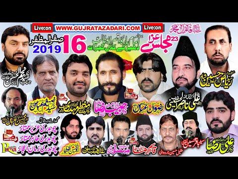???? Live Majlis-Aza | 16 Safar 2019 | Dahreekay Gujrat ( www.Gujratazadari.com)