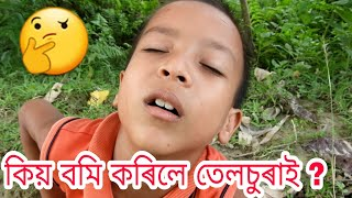 assamese comedy video,assamese funny video,telsura video,voice assam,telsura comedy