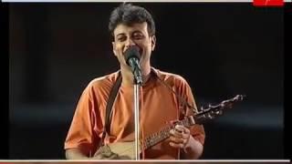 Lal paharir deshe ja by Sahajiya Folk Band