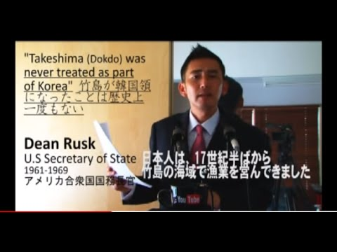 [Takeshima/dokdo] to International Court.