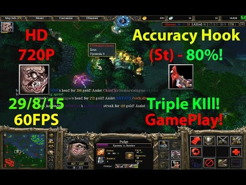 ★DoTa Pudge Butcher - GamePlay 6.83★KDA 29/8/15★ ST80% Hook's!!!★
