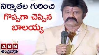 Balakrishna superb speech at Jai Simha Movie Success Celebrations   Nayantara   C Kalyan