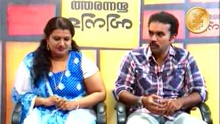 Mallu Serial Actress Talking About New Film