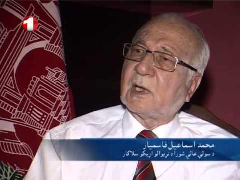 Afghanistan Pashto News 17.07.2015 پښتو خبرونه
