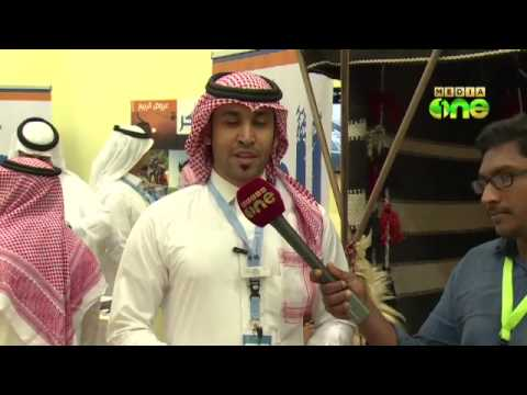 Saudi Tourism investment expo attracts crowds