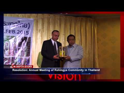 Rohingya Daily News 18 Feb 2015 MP3