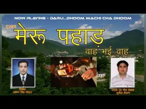 Daru Dhoom Machi Cha Dhoom | NEW GARHWALI ALBUM SONGS 2014