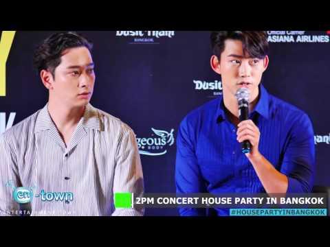 160319 Press Con 2PM CONCERT HOUSE PARTY IN BANGKOK