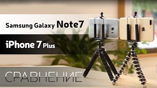 Сравнение смартфонов Apple iPhone 7 Plus vs Samsung Galaxy Note 7
