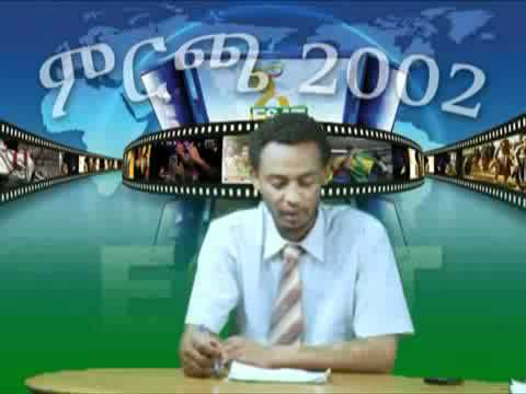 ESAT Ethiopia  Media Review  l 2