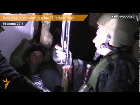 31 блокпост украинской армии  жизнь под землей  Украина новости сегодня