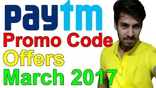Paytm Promo Code, Offers For New & Old Users  March 2017