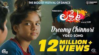 Lakshmi  Dreamy Chinnari  Video Song    Prabhu Dev